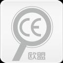 欧盟CE医疗器械注册\认证