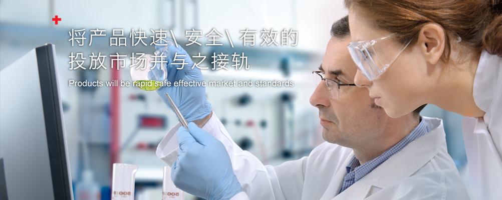 医疗器械产品营销与策划